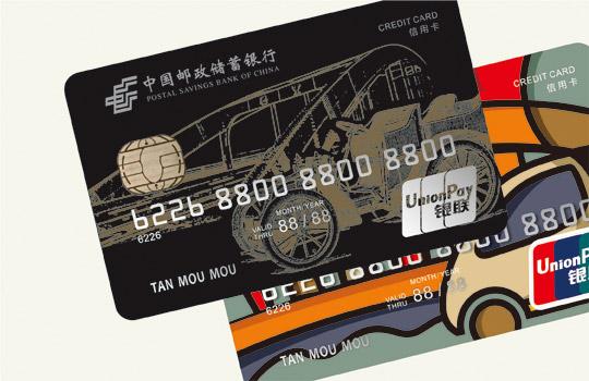 信用卡設計