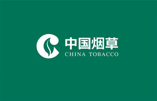 宁波烟草导示设计