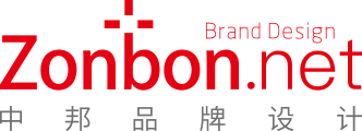 中邦设计著名品牌设计公司