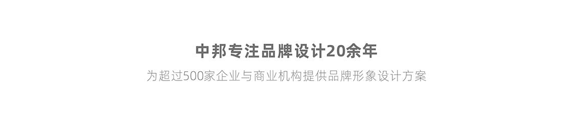 logo集合121323.jpg