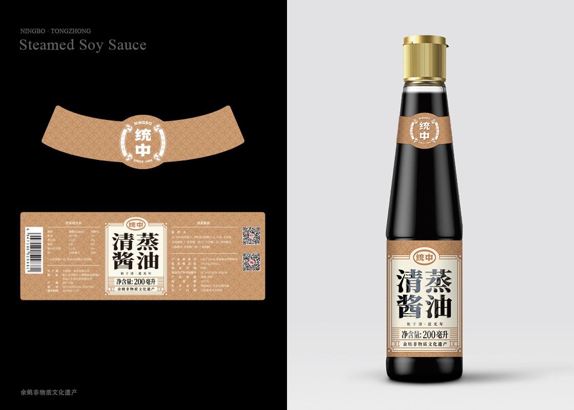 清蒸醬油.jpg